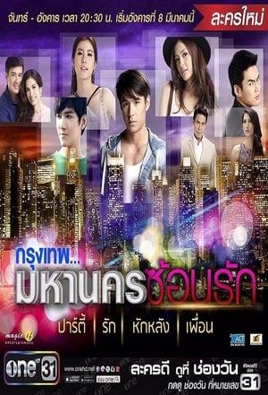 City of Light: The O.C. Thailand