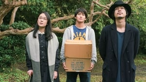 Japanese movie from 2018: The Antique