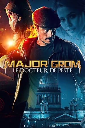 poster Major Grom: Plague Doctor