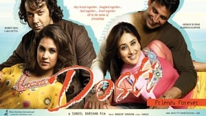 Hindi movie from 2005: Dosti: Friends Forever