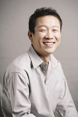Jeong Seok-yong is