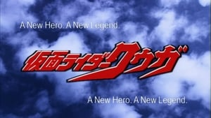Japanese movie from 2001: Kamen Rider Kuuga: Special Chapter