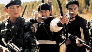 Korean movie from 2005: Heaven's Soldiers