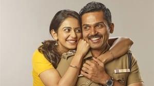 Theeran Adhigaram Ondru (2017) Tamil Full Movie Online