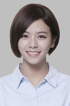 Vivian Sung isZhou Lin Lin