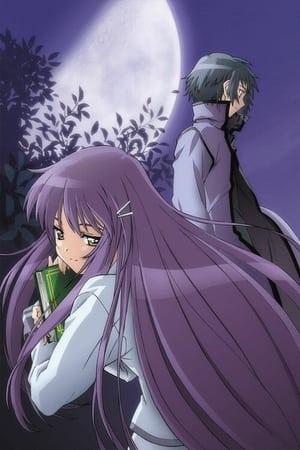 Hanbun no Tsuki ga Noboru Sora: 1 Temporada