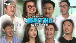 Running Man Season 1 : 7th Anniversary Special (1) - Real Family Outing