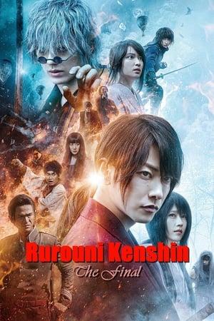 Rurouni Kenshin: The Final (2021)