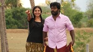 Tamil movie from 2018: Billa Pandi
