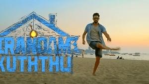 Irandam Kuththu (2020) Tamil TRUE WEB-DL 720p