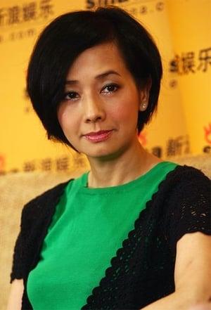 Teresa Mo isTeresa Chang