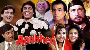 Aankhen (1993)
