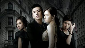 Fashion King (2012)