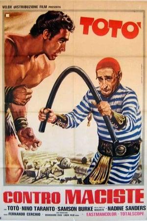 Toto contre Maciste (1962)