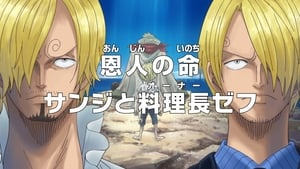 One Piece Season 18 : The Benefactor's Life! Sanji and Owner Zeff!