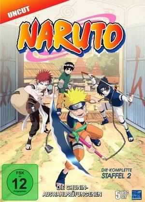 Naruto Saison 3 Épisode 112