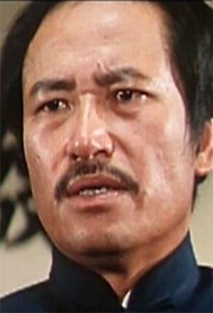 Liu Ping isThe Joker Hsuan Yuan Wu Di