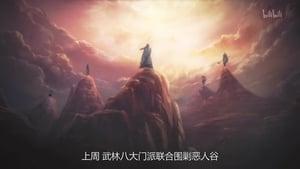 Xia Gan Yi Dan Shen Jianxin: 1×1