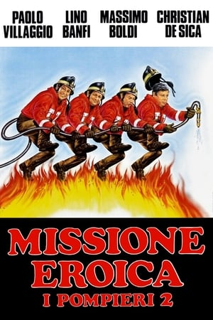 Image Firefighters 2: Heroic Mission