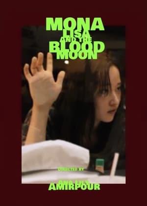 Mona Lisa and the Blood Moon