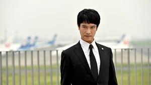 Hanzawa Naoki: 2×5
