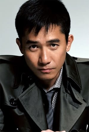 Tony Leung Chiu-Wai is
