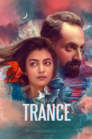 Trance-Azwaad Movie Database