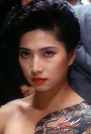 Michiko Nishiwaki isJapanese sorceress