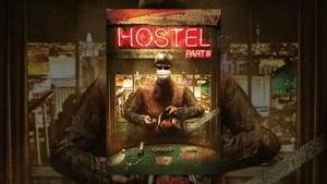 Хотелът на ужасите 3