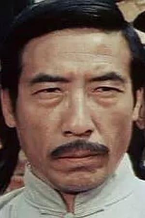 Han Ying-Chieh isQing'