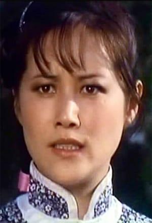 Nancy Yen Nan-See isChiu Ling Su