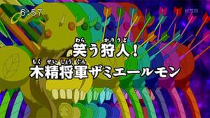 Digimon Fusion: Season 1 Episode 36