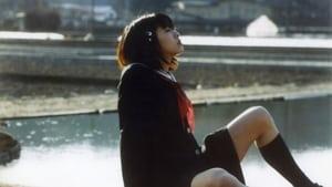 うつしみ (2000)