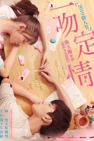 Fall in Love at First Kiss (2019)