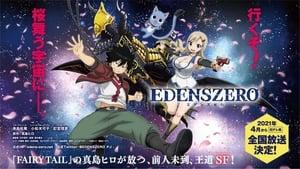 Edens Zero เอเดนส์ซีโร่ ตอนที่ 1-6 ซับไทย ยังไม่จบ