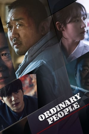 The Villagers (2018) Subtitle Indonesia