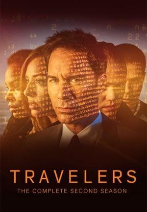 Travelers: 2×2