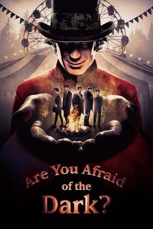 Are You Afraid of The Dark?-Miya Cech