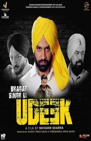 Bhagat Singh Di Udeek