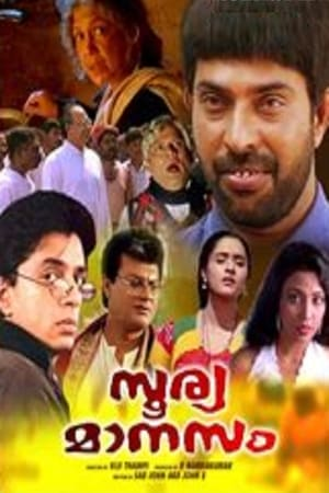 Soorya Manasam streaming