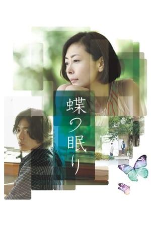 Butterfly Sleep (2017) Subtitle Indonesia