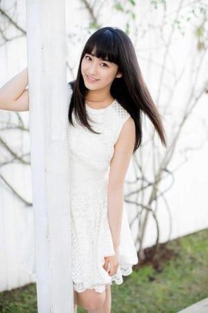 Yuna Taira is