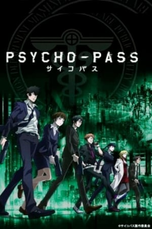 Psycho-Pass: 1 Temporada