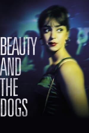الجميلة والكلاب