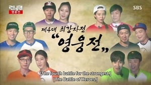 Watch S1E257 - Running Man Online