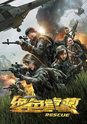 Rescue (2019)