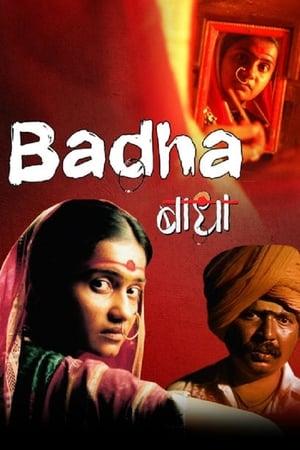 Badha-Jyoti Subhash
