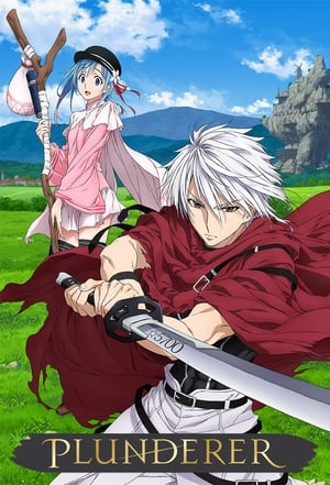 Watch Plunderer Full Movie