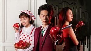 美食探偵 明智五郎 2020 en Streaming HD Gratuit !