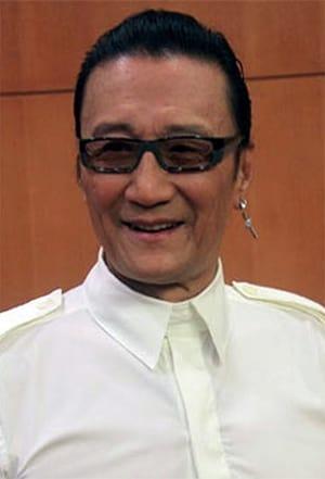 Patrick Tse Yin isYin Xi Liu